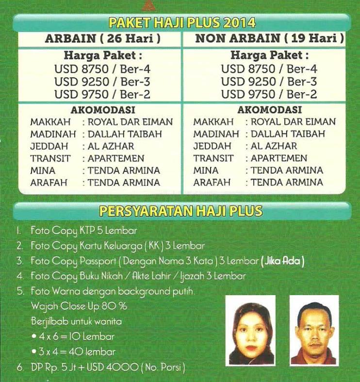 Paket-Haji-Plus-Arminareka-Perdana-2014